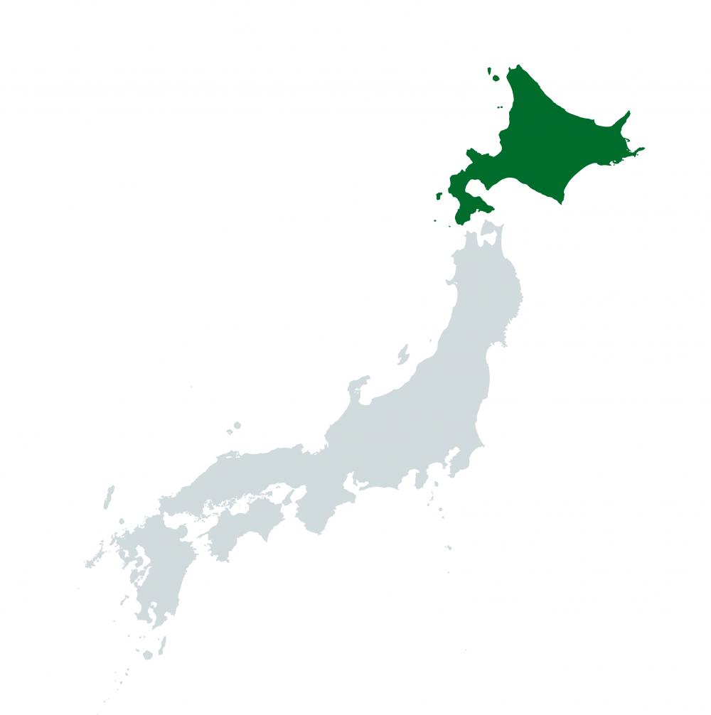 Hokkaido Pass