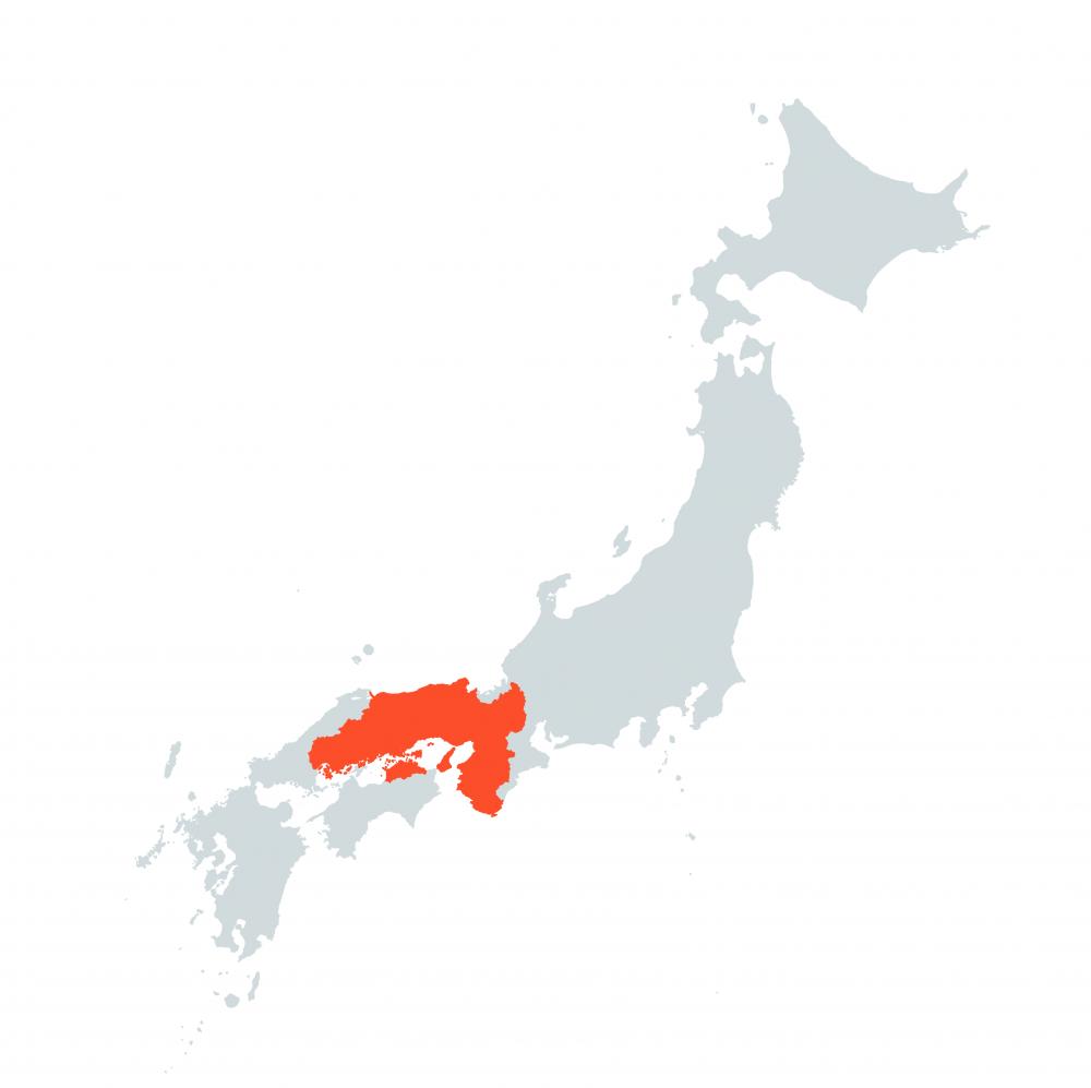 Kansai-Hiroshima Area Pass