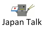 Japan Talk